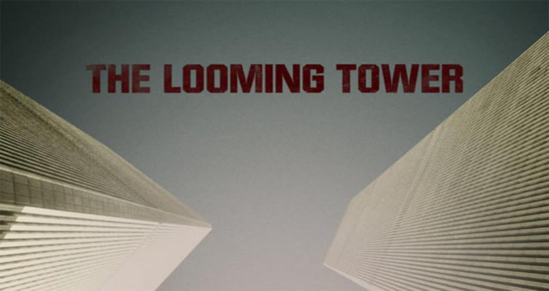 hulu-lanca-serie-sobre-o-11-de-setembro