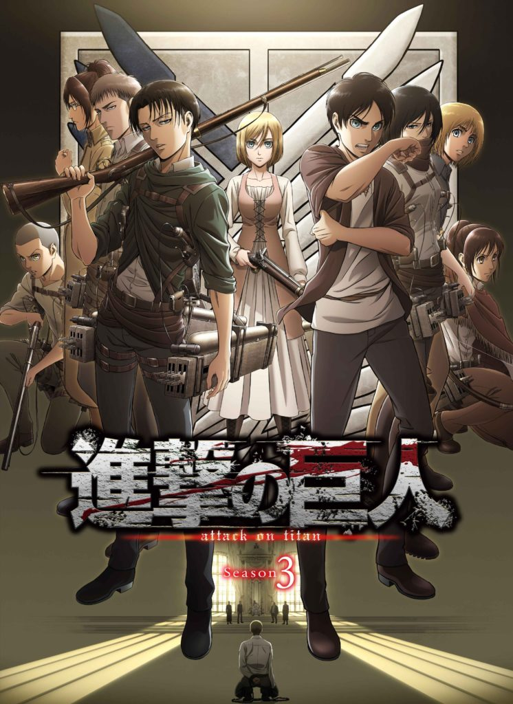 Um dos posters da terceira temporada de Attack on Titan.