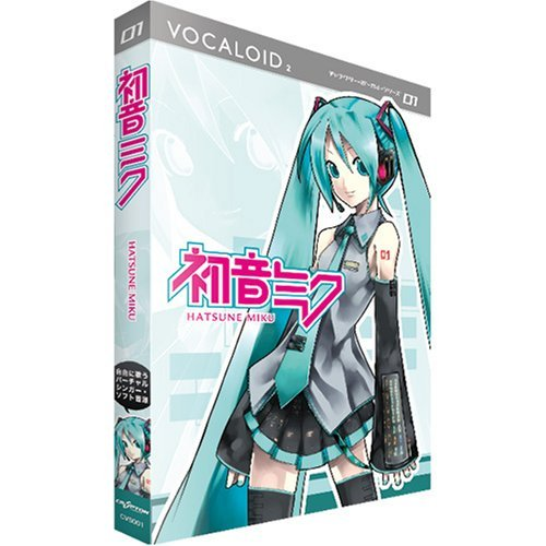 A primeira caixa do software de Hatsune Miku para o VOCALOID2.